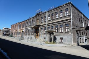 Araqs_hotel Gyumri