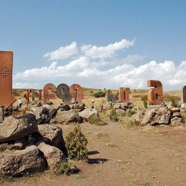 armenian alphabet armenia sights