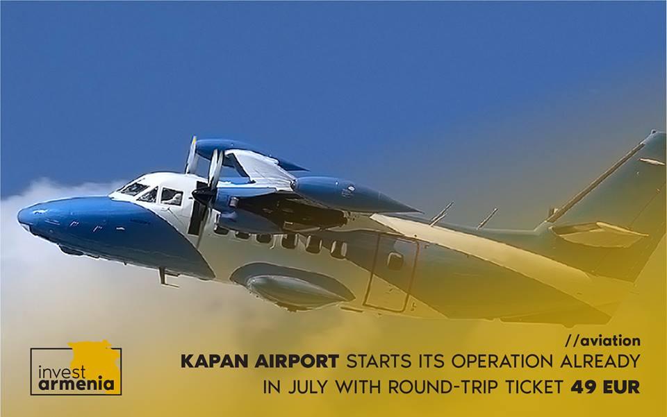 Kapan Airport